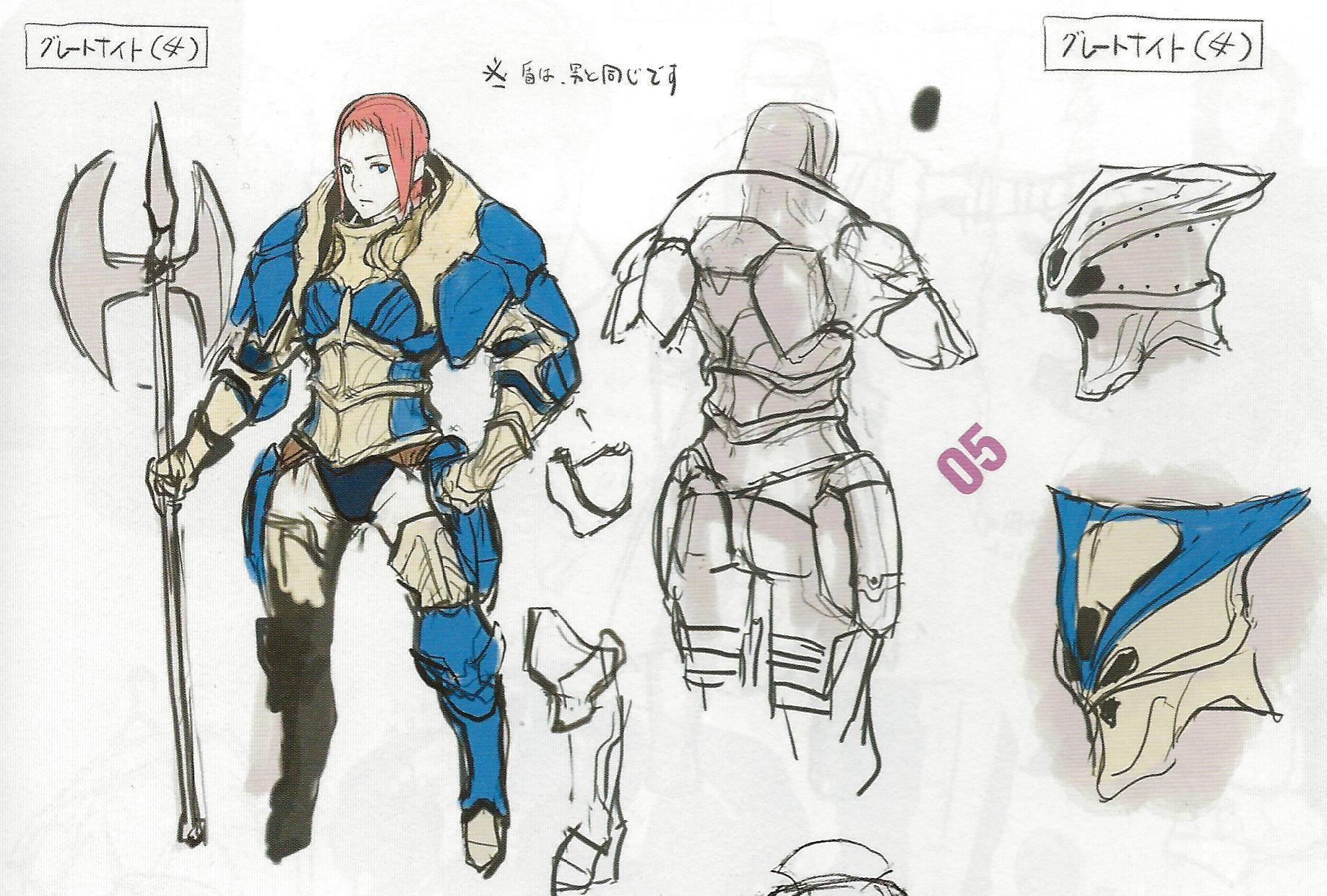 Persona 5 art book pdf