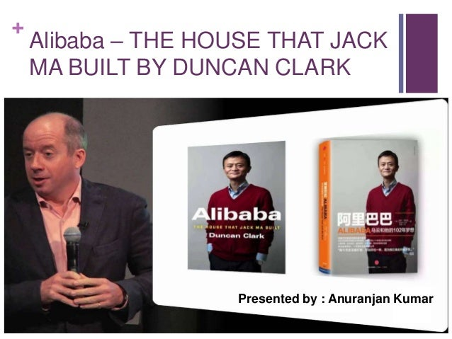 Alibaba the house that jack built pdf