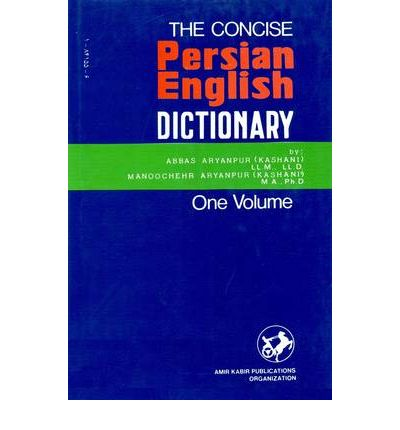 Dictionary persian to english free download for mobile