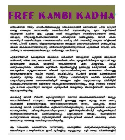 Mallu aunty kambi kadha pdf